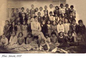 1-abaz-sinani-1937