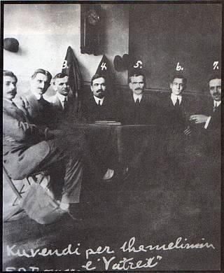 1 Komisioni themelues