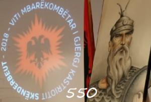 1 skenderbeu 550 vjet