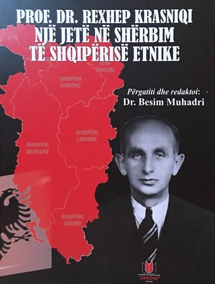 1 Rexhep Krasniqi Libri.JPG
